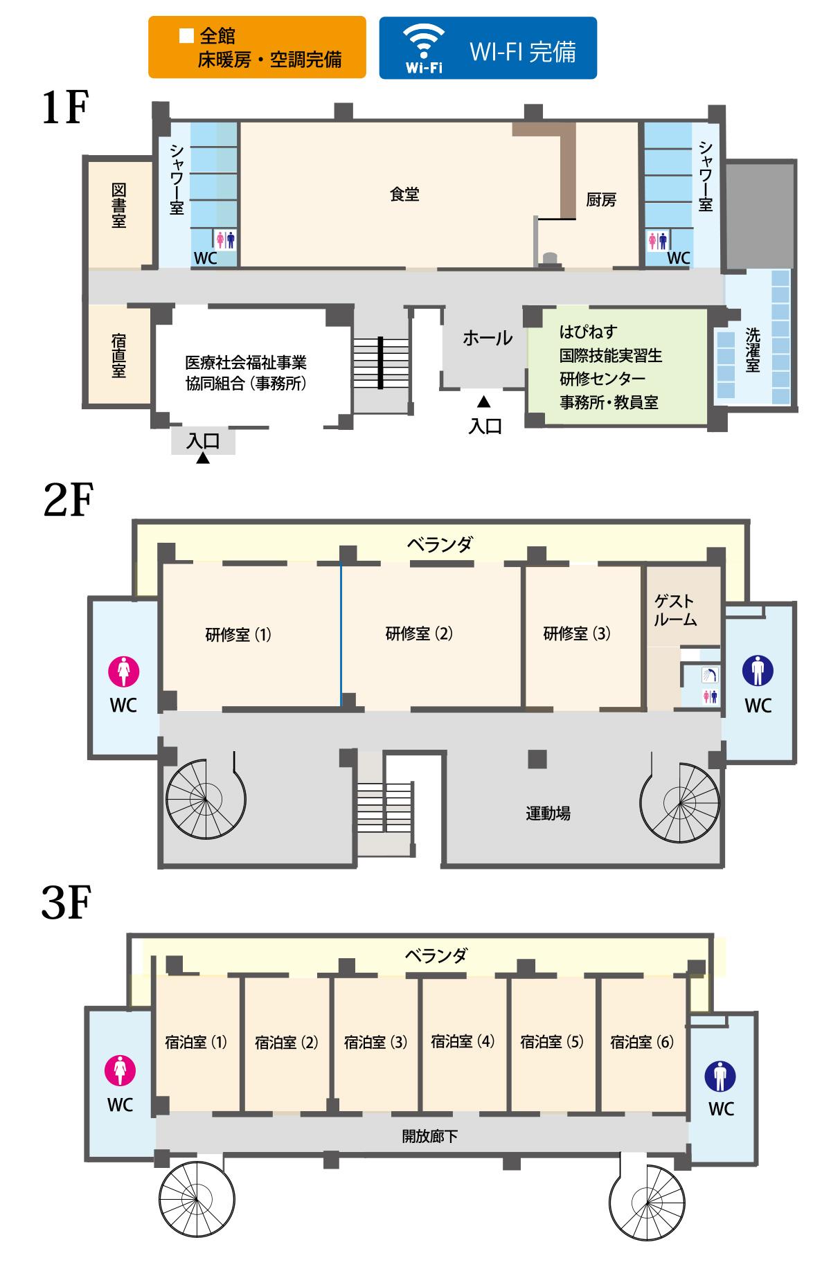 施設案内(マップ)