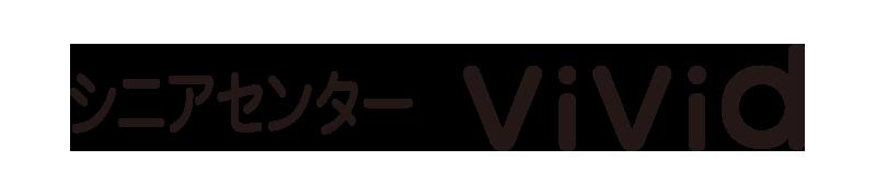 シニアセンターvividロゴ