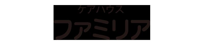 ファミリアロゴ