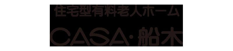 CASA船木ロゴ