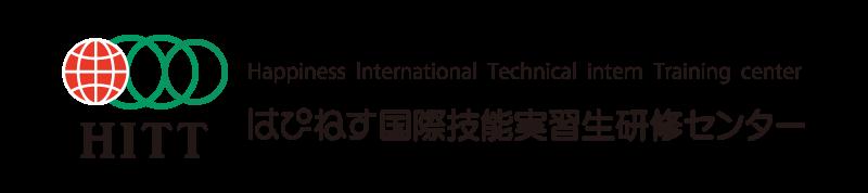 はぴねす国際技能実習生研修センターロゴ