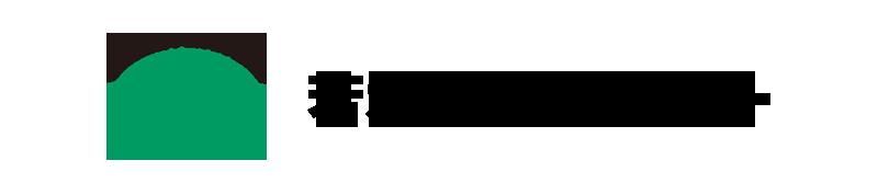 若水ケアセンターロゴ